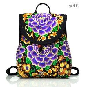 HJKL Mujer Mochila Moda 2018 Diseñadores Mochila de Lona Niñas Mochila Bolso de Viaje Femenino Bordado Floral