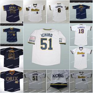 Мужчины 51 Ichiro Suzuki Japan ORIX BLUE WAVE Бейсбольный трикотаж 19 Kaneko 6 Tagughi 72 Ohgi Трикотажные изделия высокого качества