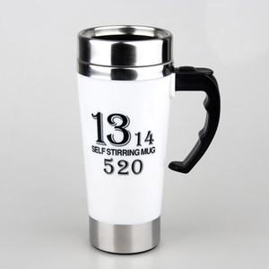 특허 무료 shippping 500ml caneca 창조적 인 vaso 전기 믹싱 커피 머그잔 자동 믹싱 커피 컵 게으른 교반 컵