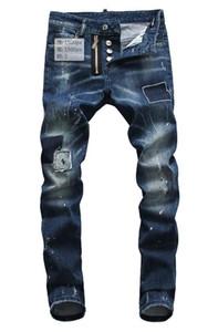 Jeans européens pour hommes, jeans pour hommes, jeans skinny et crânes brodés noirs6