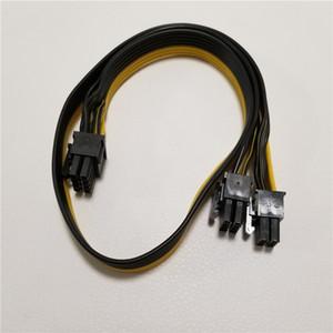 الوحدة النمطية 6Pin إلى ثنائي PCI-E PCIe 8Pin (6 + 2Pin) كبل طاقة الشريط 50 سم لـ COOLER MASTER Dragon Shadow 1200W PSU Power Supply
