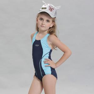 Новый европейский и американский детский конкурс купальников