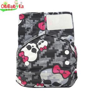 Ohbabyka многоразовые крюк петли ткань подгузники дизайнер печатных замша ткань детские подгузники с крючком и петлей крепежной ленты 10 цветов