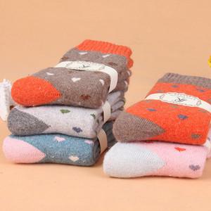 5er Pack Damen Wollsocken Kabine Thermische Schwere Dicke Weiche Warme Fuzzy Neuheit Wintersocken