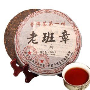 357g Reife Puer Tee Yunnan Old Banzhang Klassische Puer Tee Bio Pu'er Alter Baum Gekochte Puer Natur Pu Erh Schwarzer Puerh Tee-Kuchen