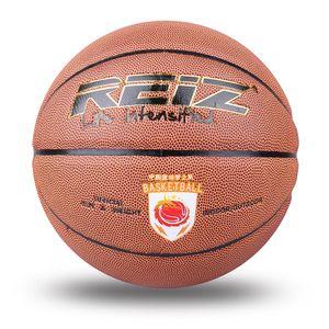 Reiz Outdoor Basketball Pu Leather 7 Antiscivolo Palla resistente all'usura Basquete con regalo gratuito Net Sport pratica Pratica Indoor Outdoor Training
