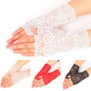 Summer Women Sun Protection Gloves Sexy Lady Party Dressy Lace Fingerless Gloves Hollow Mittens Party Costume