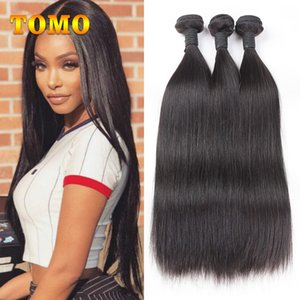 TOMO Silky Straight Brazilian Hair Weave Bundles 10-26 inch Brazilian Virgin Hair Weave Bundle Deals Sexy Woman 100% Human Hair Extensions