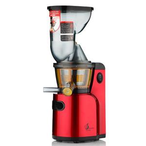 2016 nouvelle machine à jus de jus d'agrumes légumes jus de fruit à vitesse réduite 43R / min extracteur de jus presse-agrumes de lait de soja