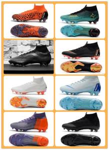 حذاء كرة قدم ميركوريال سوبر فلاي في 360 إيليت رونالدو من جي آر 7 حذاء كرة قدم ميلهور إليت رونالدو KJ VI 360 FG حذاء كرة قدم كريستيانو رونالدو