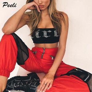 Peeli Mesh Patchwork Women Cargo Pants Sexy Hollow Out SweatPants Streetwear 2018 High Waist Joggers Femme Zipper Long Trousers