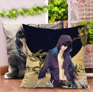 The Lost Tomb Cartoon Square Animation Around Body Pillow Regali creativi Cuscini per divani con nucleo Cuscino per letto a doppia faccia Tessili per la casa