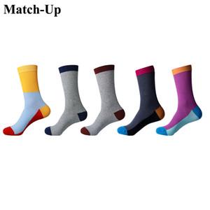 Match-up uomo Color crew calze di cotone stile moda Uomo casual calze uomo Fun trendy di colore puro calze