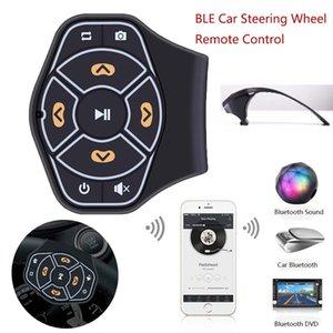 Bluetooth Botón Controlador del torno 12V Bluetooth Wireless Control del volante de reproducción multimedia automático en el coche de control remoto