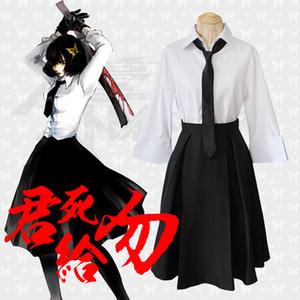 아시안 사이즈 일본 애니메이션 Bungou Stray Dogs 요 사노 아키코 코스프레 유니폼 긴 소매 흰색 셔츠 치마 넥타이 양말