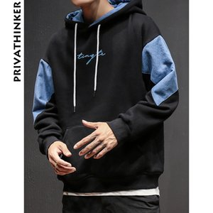 Men INS 2018 Hoodies Mens Streetwear Oversize Black Sweatshirt Male Hiphop Harajuku BTS Winbreaker