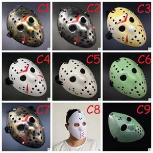 Maschera facciale Maschera killer antica Jason vs Friday 13th Prop Horror Hockey Halloween Costume Cosplay maschera to657