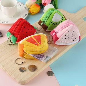 Мультфильм кошелек сумка плюшевые молнии сумки для хранения кошелек моделирование мини маленький брелок подарки для детей много цветов 100шт T1I1080