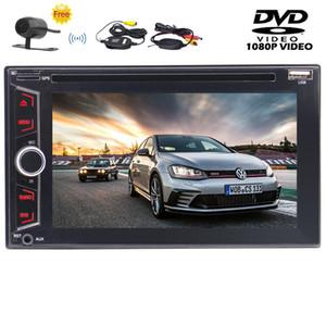 Eincar Double Din Car Stereo Dash Car Radio 오디오 차량용 차량용 DVD / CD 플레이어 USB / AUX-IN 서브 우퍼 1080P 비디오 재생