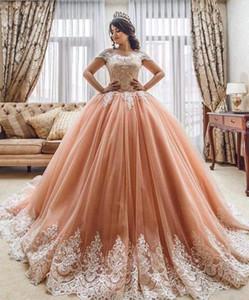 산호 공 가운 Quinceanera 드레스 어깨 짧은 소매 레이스 Appliqued 달콤한 16 Tulle Court Train Prom 파티 드레스