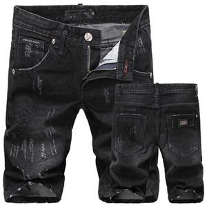 Atacado-SKULL Verão dos homens Denim Shorts Da Marca Rasgado Buracos Jeans Casual Shorts para Homens 28-36 Frete Grátis FS5181