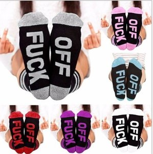 Men's cotton letters solid color sweat-absorbent breathable fashion brand new sports socks 10 pairs wholesale and retail