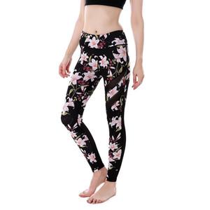 Женская йога леггинсы цифровой печатный Morning Glory выдалбливают жесткие спортивные леггинсы для танцев фитнес тренировочные брюки