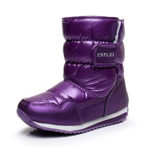 2018 Niños Botas de nieve Niños Niñas Moda Zapatos de algodón Flush Niñas Botas de nieve Antideslizantes Botas impermeables 23-34