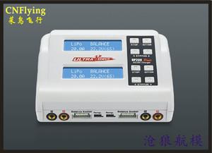 Ultra Power UP200 DUO 200W 10A AC / DC balance de la batería del cargador / descargador de LiPo LiFe Lilon LiHV NiCd NiMH batería Pb RC