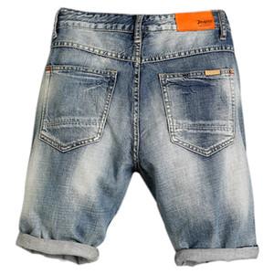 Summer Men «S Jogger рваные джинсовые шорты Hole Pop Мужской Jeans Уличная мода Тонкий Марка Мужской Джинсы Бесплатная доставка