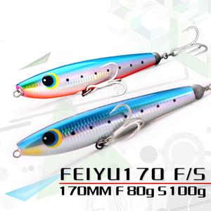 High End Series Fishing Lure Floating Pencil Popper integrato Bait FEIYU 170F 170mm / 80g Handmade naturale di legno duro attrezzatura da pesca Topwate