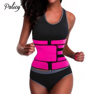 Palicy Women's Black Pink Underbust Waist Cincher Body Shaper Vest Tummy Control Workout Waist Trainer Slimming Corset Top Belt