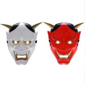 PVC Japonês Hannya Mask Máscara Do Partido Rosto Cheio de Halloween Cosplay Máscara Do Partido Do Horror Suprimentos