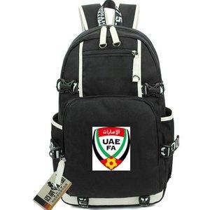 الإمارات العربية المتحدة حقيبة الظهر دولة الإمارات العربية المتحدة فريق يوم حزمة كرة القدم حقيبة مدرسية كرة القدم packsack كمبيوتر محمول على الظهر الرياضة المدرسية خارج الباب daypack