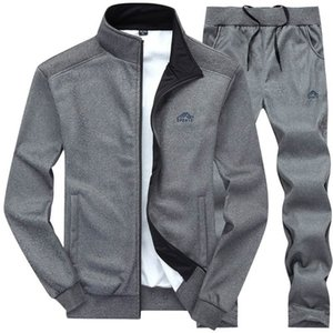 Wholesale new men's sportswear suit long sleeved coat sweater baseball student male, sports suit jacket trousers