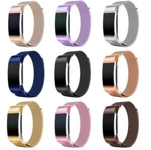 Fitbit 충전을위한 새로운 10 가지 색상 2 밴드 마그네틱 밀라 네즈 루프 스테인레스 스틸 팔찌 교체 밴드 Fitbit charge2 strap