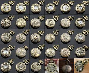 Atacado 100 pçs / lote Mix 30 Projetos Caso Dia 2.5 CM Cadeia Pingente de Quartzo Bronze Pequeno Relógio de Bolso Relógio Da Coroa PW048