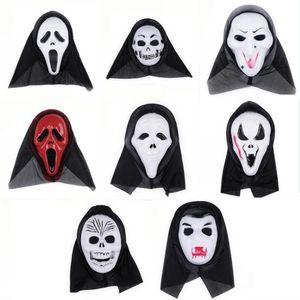 Grimace Masque Halloween Party Fantôme Visage Horreur Criant Masque Effrayant Halloween fête visage masque cosplay Props