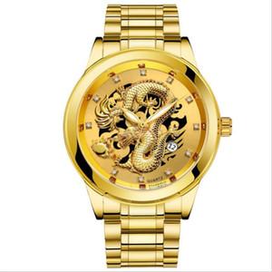 Los hombres de alta calidad reloj no mecánico impermeable reloj de cuarzo de oro luminoso cinturón de acero ultrafino dragón amantes reloj