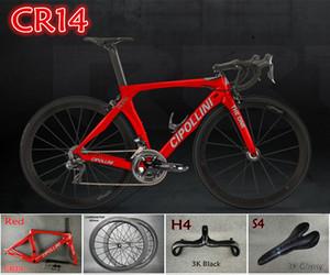 نموذج فضي شعار أحمر 2018 MCipollini RB1K THE ONE دراجة كاملة الكربون الطريق Cipollini الدراجة 5800 / R8000 groupset