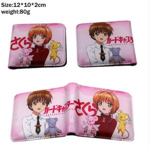 Anime Card Captor pu curto carteira Bifold Cartão Layers suporte de couro cor estudante Bolsa Cardcaptor Sakura cosplay Mulheres Handbag