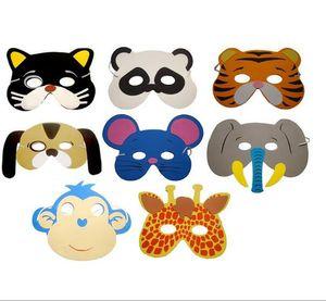 Hot Festive Party EVA Schiuma Maschere di animali per bambini Birthday Party Favors Dress Up Costume Zoo Jungle Party Supplies