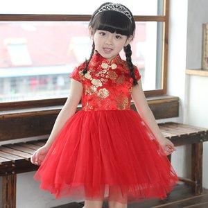Kızlar için elbiseler yaz 2017 çocuk elbiseler kızlar Çin cheongsam Bebek zarif giysiler için Geleneksel Çin giysiler Çocuk
