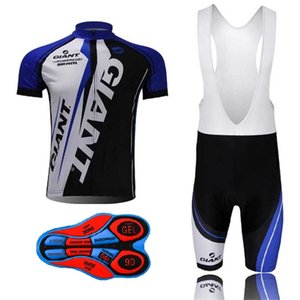 2017 Tour de France Giant Man ciclismo Jersey Bike Short manga corta ropa deportiva ciclismo ropa