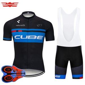 2018 Pro Team CUBE Maglia da ciclismo Set MTB Uniforme Abbigliamento da bici Abbigliamento da bicicletta Ropa Ciclismo Mens Short Maillot Culotte