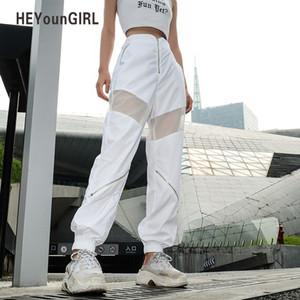 HEYounGIRL Patchwork Malha Calças Brancas Elástico de Cintura Alta Calças Casual Streetwear Sweatpants Mulheres Verão Baggy Harem Pants