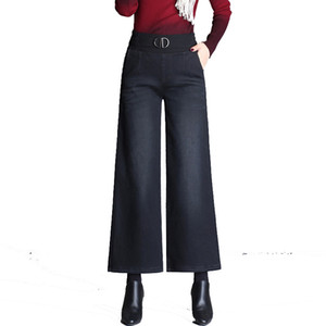Winter Plus Velvet Warm Women High Quality Wide Leg Jeans Ladies Fashion Ankle Length Big Straight Denim trousers Boot Cut Pants