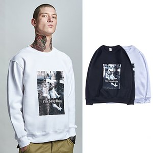 Men's new sweater round collar hedging animal pattern plus cashmere casual comfortable printing sweater men