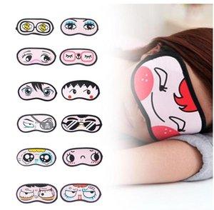 Sevimli Karikatür Göz Maskesi Körü Körüne Uyku Kapak Göz Yama Gözler Rahatlatmak Rahatlatmak Seyahat Yormak Rahatlatmak Siperliği Uyku Maskesi