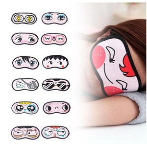 Cute Cartoon Eye Mask Blindfold Sleeping Cover Eye Patch Eyes Relax Travel Relieve Fatigue Eyeshade Sleep Mask